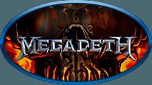 МегаДет