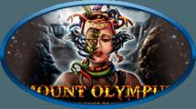 Гора Олимп - Месть Медузы